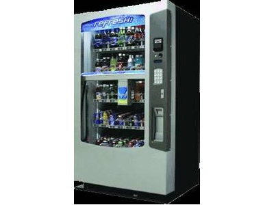 New or Used Vending Machines